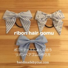Popular handmade goods and easy creations for elementary and kindergarten bazaars.- Popular handmade goods for elementary school and kindergarten bazaars and how to make them easily Ribbon Hair Bows, Diy Hair Bows, Diy Bow, Ribbon Flower Tutorial, Bow Tutorial, Thing 1, Ribbon Crafts, Hair Accessories For Women, Diy Hairstyles
