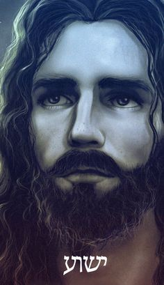 Jesus by JuanCharles on DeviantArt