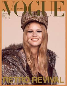 Anna Ewers on Vogue Japan September 2017 Cover