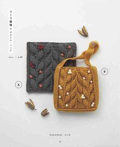 Japanese Crochet Patterns, Crochet Rug Patterns, Crochet Motif, Craft Patterns, Bag Patterns, Knitting Books, Crochet Books, Crochet Diagram, Crochet Handbags