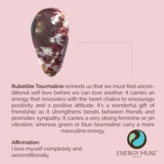 Rubellite Tourmaline // reminds us that to love another we must fully love ourselves first #crystals