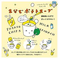 今日のミルコップ   MILK JAPAN(ミルクジャパン)