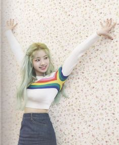Twice Dahyun Fancy Nayeon, Kpop Girl Groups, Korean Girl Groups, Kpop Girls, My Girl, Cool Girl, Rapper, Twice Once, Twice Dahyun