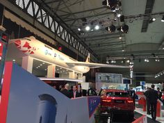 GSMA Innovation city, great project to work on, particularly the plane.