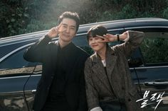 Black 블랙 Song Seung Heon, Korean Tv Shows, Korean Actors, Go Ara, Black Korean, Kpop, 2ne1, Drama Movies, Korean Drama