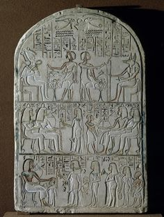 Stele of Setau Decorated with Three Rows of Depictions. Ancient Egypt, 14th century BC
