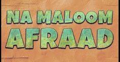 Na Maloom Afraad Pakistani Movie Theatrical Trailer