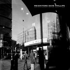 Neural [music review] Mei Zhiyong & Dave Phillips – Mei Zhiyong & Dave Phillips CD – Denovali http://neural.it/2018/04/mei-zhiyong-dave-phillips-mei-zhiyong-dave-phillips/