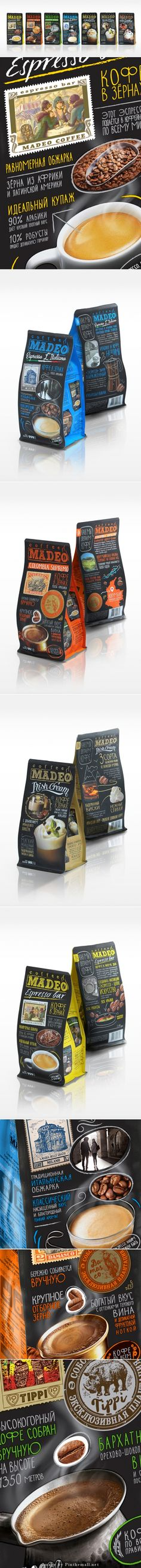 Madeo Coffee Creative Agency: Getbrand Project type: Commercial Work Location: Russia