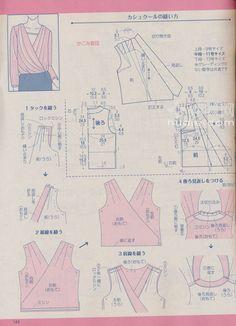 drape from shoulders