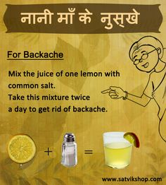 home remedy for backache.