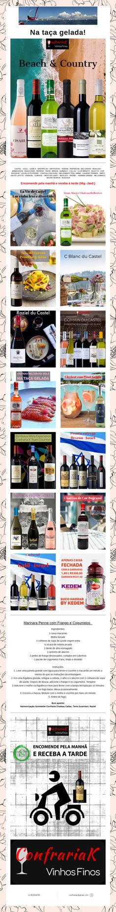 Mouton Cadet, Laurent Perrier, Wine Pairings