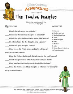 Enjoy our free Disciples Bible quiz Bible Stories For Kids, Bible Study For Kids, Scripture Study, Lds Primary Lessons, Bible Lessons For Kids, Bible Quiz, Bible Trivia, Adventure Bible, Bible Activities
