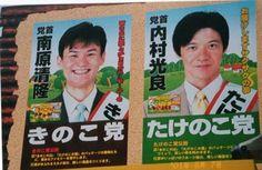 http://www.geocities.co.jp/HiTeens/9988/img/kinotake_4.JPG