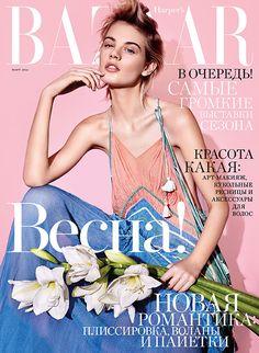 Harper's Bazaar Russia March 2016 : Celine Bouly by Agata Pospieszynska