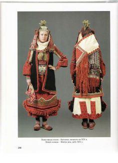 Bridal dress from Bitola region, Macedonia