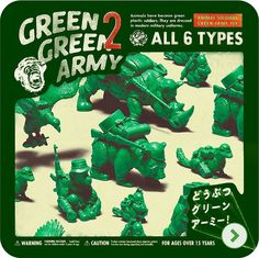 GREEN GREEN ARMY p2
