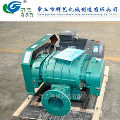 low noise waste water treatment roots blowers