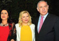 Sara Netanyahu's appeal rejected - Jerusalem Post Israel News