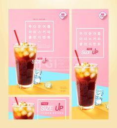 Xbanner Design, Site Design, Graphic Design, Event Banner, Milk Tea, Coffee Cafe, Spa, Drink, Food