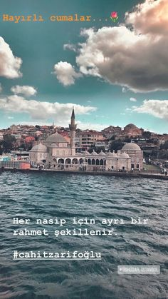 Beautiful Mind Quotes, Jumma Mubarak Quotes, Malcolm X, Allah Islam, New Life, Istanbul, Cool Style, Building, Travel