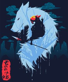 MONONOKE HIME By SergioMancinelli -- This would be such a cool shirt!