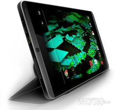 NVIDIA『SHIELD TABLET』発表 第2段はTegra K1搭載の8インチタブレット