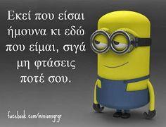 Σοφά, έξυπνα και αστεία λόγια online : Minions Greece Minions, Greece, Jokes, Funny, Chistes, Memes, Funny Parenting, Minion, Minions Love