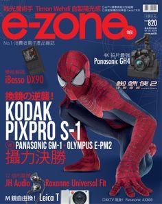 Issue 820 DIGI (30 Apr 2014)