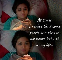Sweet Love Quotes, Like Quotes, Bff Quotes, Romantic Love Quotes, Hello Movie, Kirthi Suresh, Anger Quotes, Amala Paul, Favorite Movie Quotes