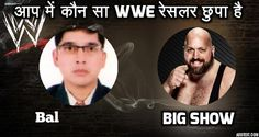 Bal wwe Result
