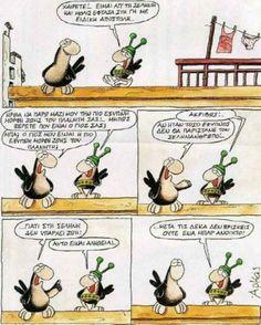 Αφιέρωμα: Αρκάς! Positive Quotes, Peanuts Comics, Humor, Funny, Cute, Smile, Quotes Positive, Humour, Kawaii