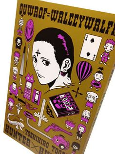 「HUNTER×HUNTER総集編Treasure4」オリジナルJCカバー(集英社) ジェニアロイド