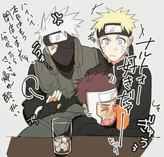 Anime Naruto, Yamato Naruto, Boboiboy Anime, Kakashi Sensei, Naruto Sasuke Sakura, Naruto Comic, Naruto Cute, Naruto Shippuden Sasuke, Fanarts Anime