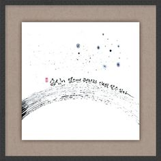 Writing Art, Caligraphy, Hand Lettering, Watercolor Paintings, Typography, Notes, Tapestry, Design, Watercolor Painting