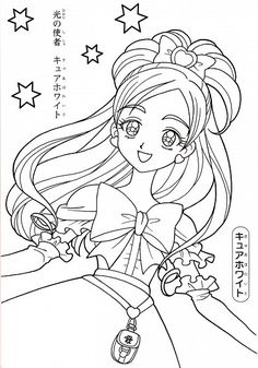 Glitter-Force-Coloring-Page-067.jpeg (1270×715)   Coloring ...
