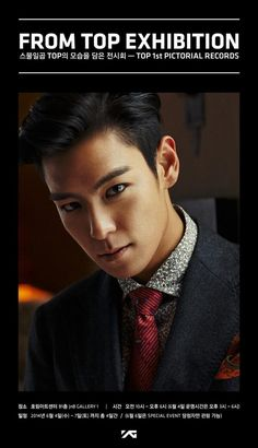 FROM TOP Exhibition