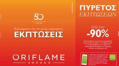 Oriflame Online Beauty Store Voula: ΠΥΡΕΤΟΣ ΕΚΠΤΩΣΕΩΝ ! ΕΩΣ ΚΑΙ -90%