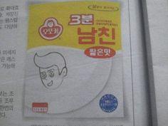 어느 비뇨기과 광고 http://i.wik.im/67635