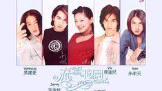 Meteor Garden update: When will Jerry Yan marry? Live Action, Ken Chu, F4 Members, Drama Taiwan, Vic Chou, Jerry Yan, Show Luo, Rare Videos, Meteor Garden 2018