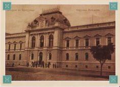 Први суд у Крагујевцу