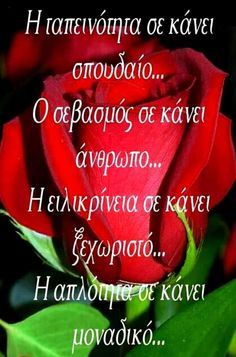 Greek Quotes, Inspirational, Videos