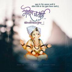 Navratri Wishes, Festival Celebration, Ganpati Bappa, Celebrities, Movie Posters, Design, Movies, Instagram, Film Poster