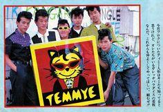 ブラックキャッツ ギャルズライフ Sing Out, Pink Dragon, Cream Soda, Rockn Roll, Black Cats, Rockabilly, Nostalgia, Japanese, 1950s