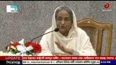 Afternoon Bangla News in YouTube 27 November 2017 Live Bangladesh TV News BD Online Bangla TV News