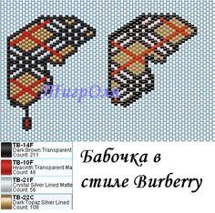 Burberry Nova. Полеты.   biser.info - всё о бисере и бисерном творчестве