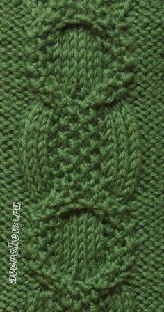 374 12 patrón de bucles trenza | patrón de rayos que hacen punto catálogo