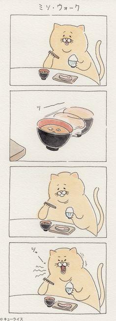 こいつ…動くぞ! ところで味噌汁っておいしいですね。私の一番好きな具は油揚げです。 ボリュームがあるからお腹もいっぱいになります。