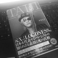 Work need to do and Book need to buy #TAIJI#澤田泰司