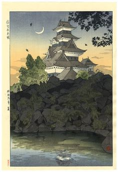 Kasamatsu Japanese Woodblock Print Cresent Moon at Matsumoto Castle 1934 Japanese Art Prints, Japanese Drawings, Japanese Artwork, Japanese Painting, Japan Illustration, Japan Landscape, Landscape Design, Woodblock Print, Japanese Castle